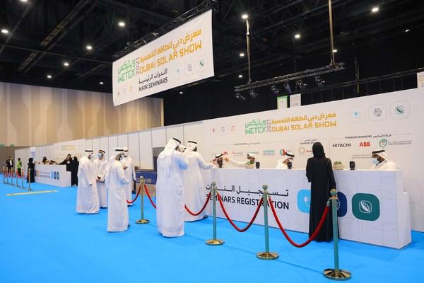1,200 companies and 45,506 visitors to WETEX & Dubai Solar Show at Expo 2020 Dubai